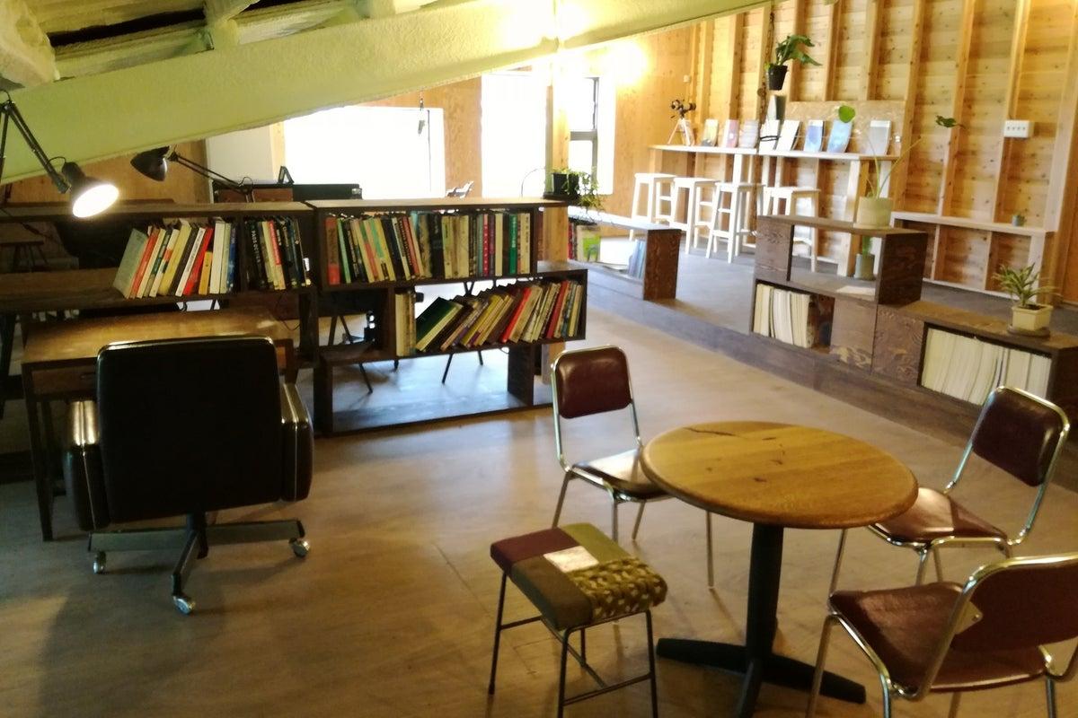 熊野古道のふもとにあるカフェ&オフィススペース!会議やサテライトオフィスにいかがですか! の写真