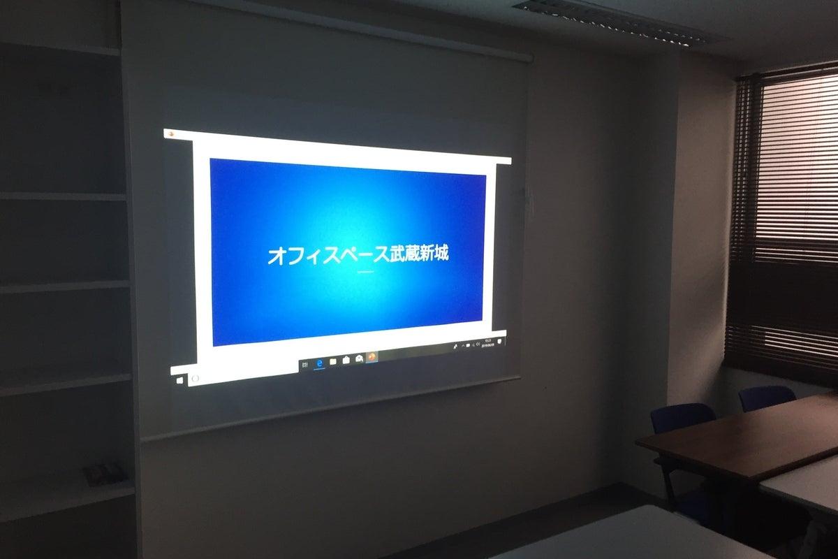武蔵新城駅目の前‼★Wi-Fi、プロジェクター完備★地域最大級の最大20名まで収容可能★様々な用途にご利用いただけます! の写真