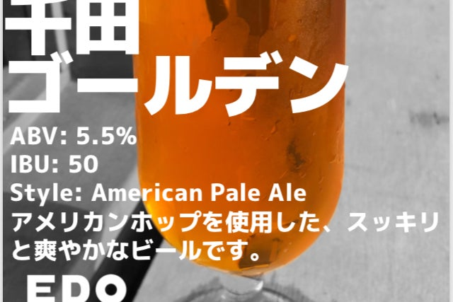 クラフトビールの醸造所がある築60年の日本家屋スペース。30人迄のパーティーや会議などに最適‼︎ の写真