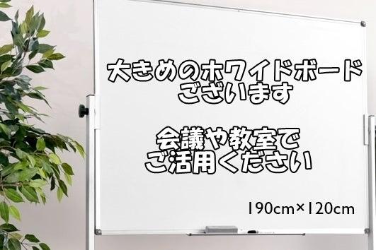 【新宿・東新宿・新大久保エリア】最大18名/キッチン/ゆったりスペース/パーティ・習い事教室・会議等の利用に! の写真