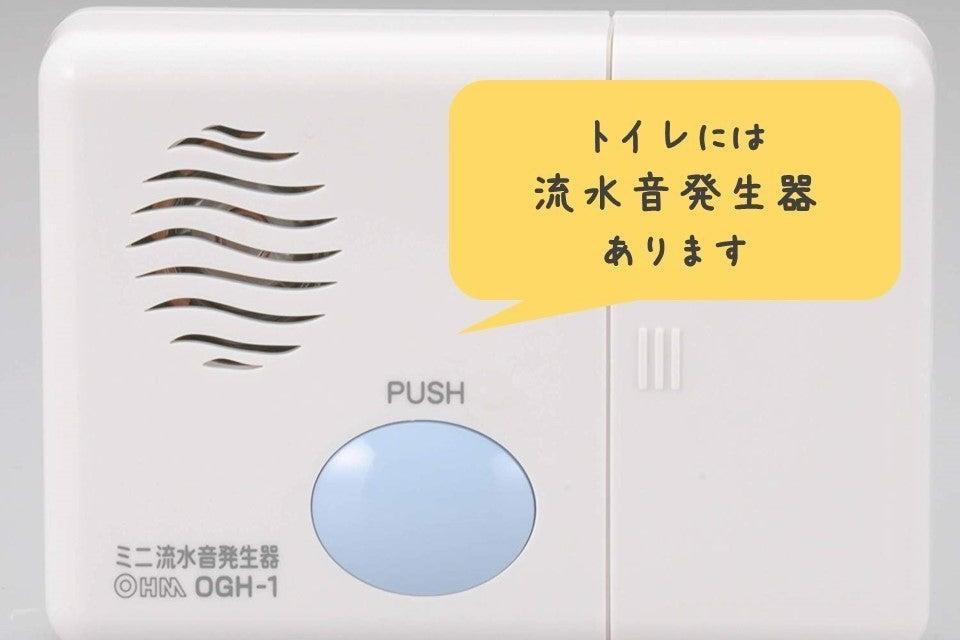 新大阪駅2分!フル装備なので手ぶらでOK!●大画面モニター&WiFi&ホワイトボード全て無料●8名●ソレイユ新大阪 会議室 の写真