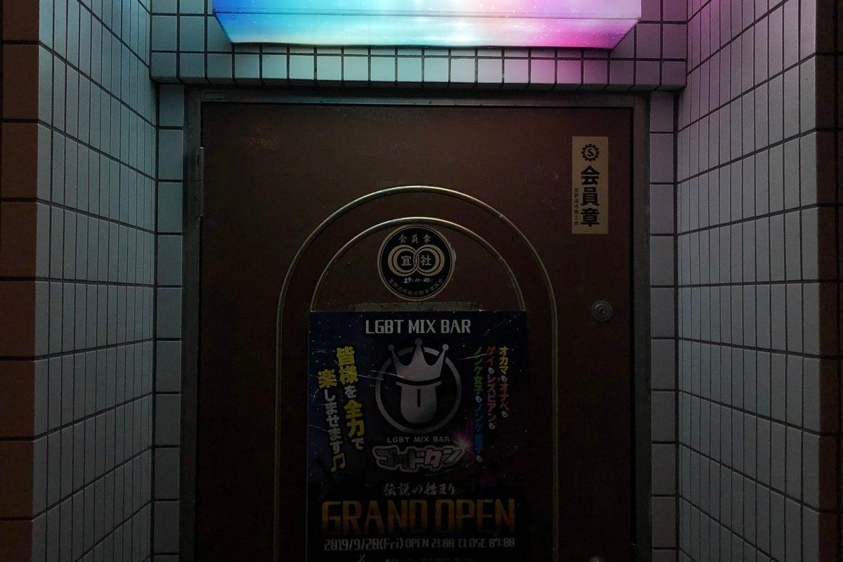 普天間のバーを貸し切ろう!#カラオケ無料 でパーティー・イベント・撮影に最適! の写真