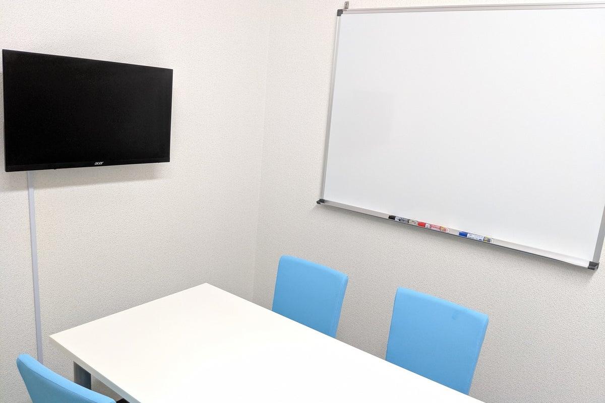 【ユートピア小会議室01】スタッフ常駐!少人数のセミナー・会議・ワークショップ・勉強会などに! の写真