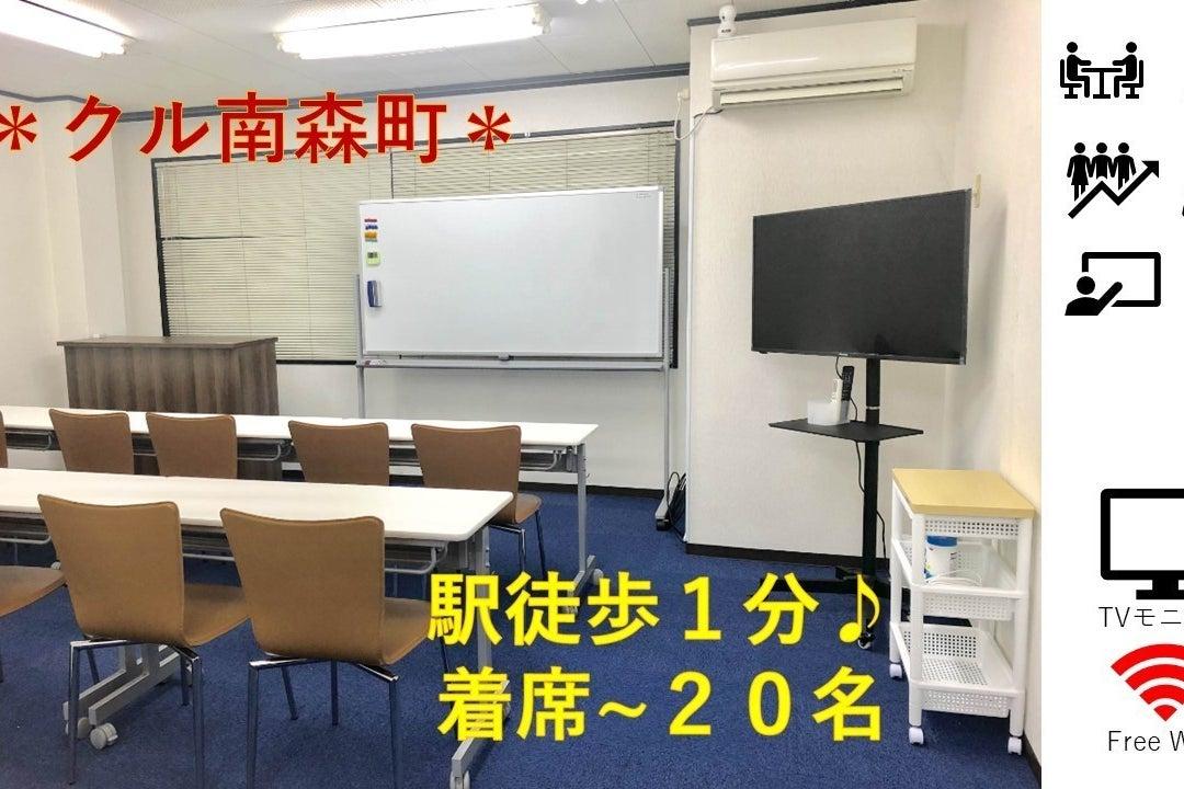⭐️大阪駅から1駅⭐️歩2分コロナ対策⭐️WIFI光⭐️プロジェクター⭐️TVモニター⭐️ZOOMテレワークリモートワーク の写真
