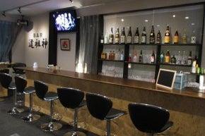 【大人の隠れ家バー】水戸駅南から徒歩すぐ!各種飲み会/イベント/パーティなどに最適♪ の写真
