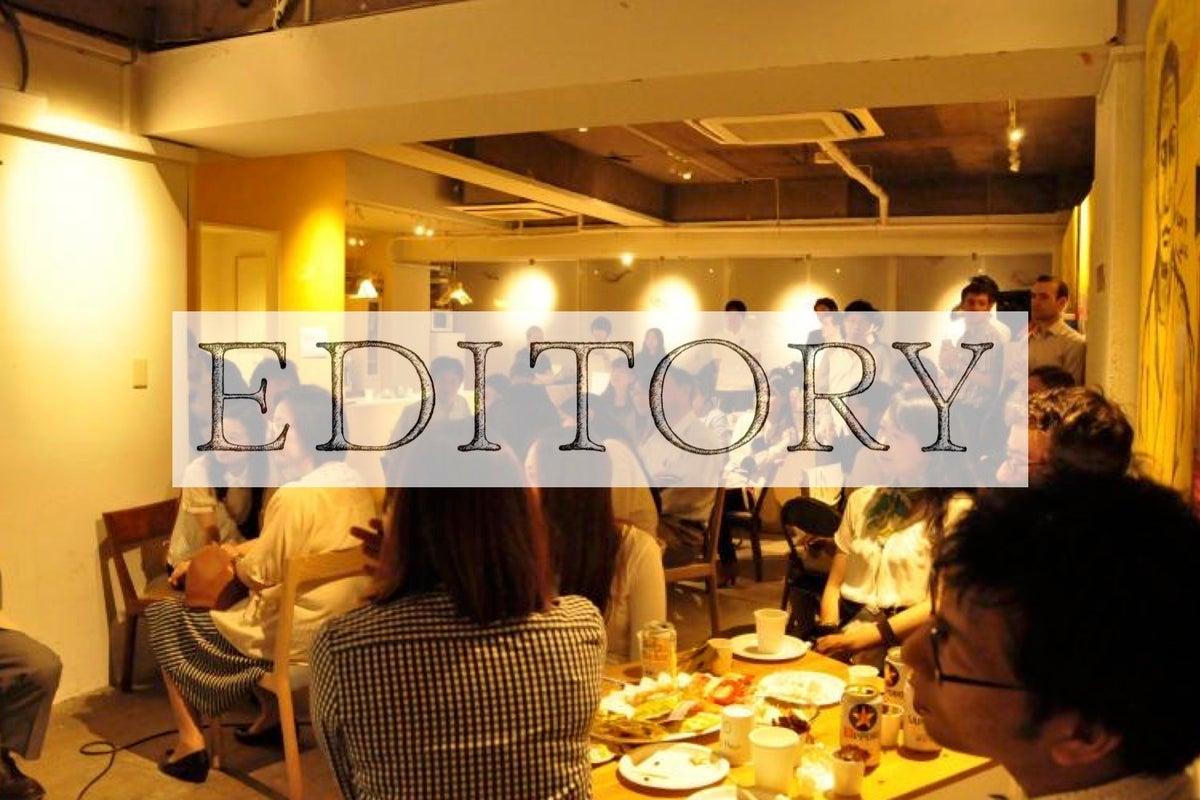 【神保町駅1分】イベント・女子会・ママ会・懇親会・撮影・セミナーで任期のキッチン付きレンタルスペース の写真