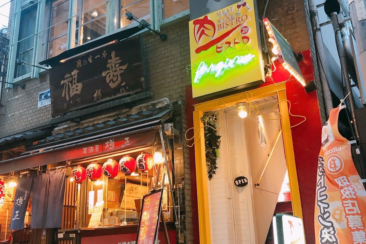 梅田駅近くで、飲食物持ち込みOK、パーティ、イベント、セミナー、会議利用にどうぞ!! の写真