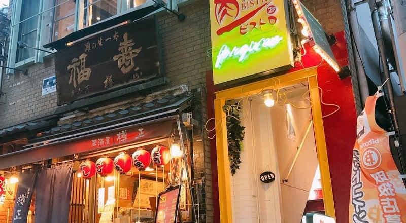 梅田駅近くで、飲食物持ち込みOK、パーティ、イベント、セミナー、会議利用にどうぞ!!