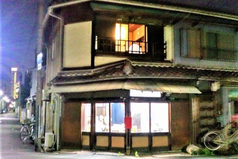 もと「天ぷら屋」さん!まるで実家みたいな長屋スペースで落ち着いた会議・定例イベント・ワーク・食事会などに! の写真