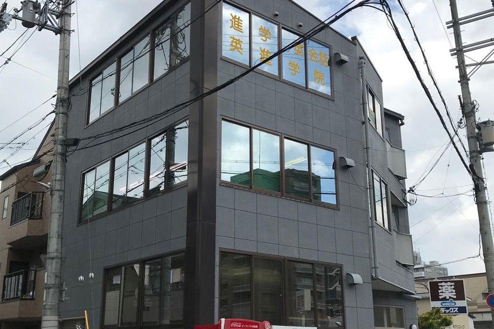 レンタルスペース 二条駅前 京都二条駅前 貸し会議室・貸し教室・貸しオフィス (B室)9㎡の小会議 ミーティングに最適 の写真