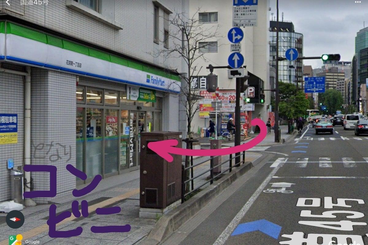 【駐車場無料】04部屋 仙台駅徒歩5分 !会議、ミーティング、ワークショップなど!4人。YouTuber撮影にも。 の写真