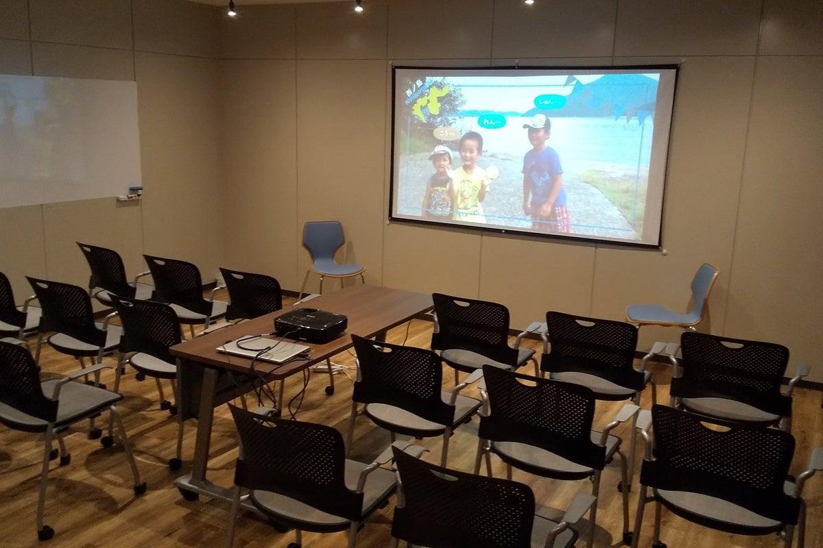 *New*(湘南 鎌倉)落ち着いた雰囲気のミーティングルームです。パーティ利用OK! の写真