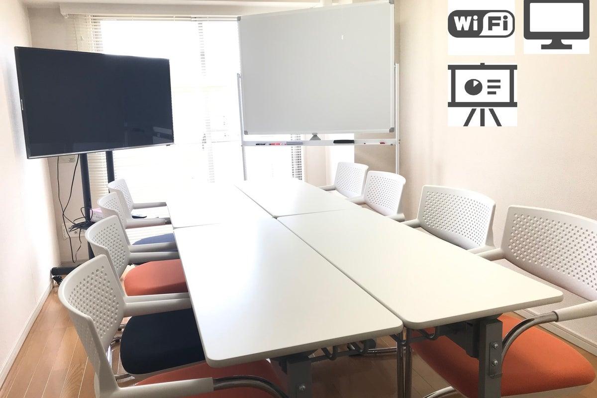 [クロエ]★川崎駅6分/テレワーク、空気清浄機/Wifi/TVモニタ/ホワイトボード/眺め最高★ の写真