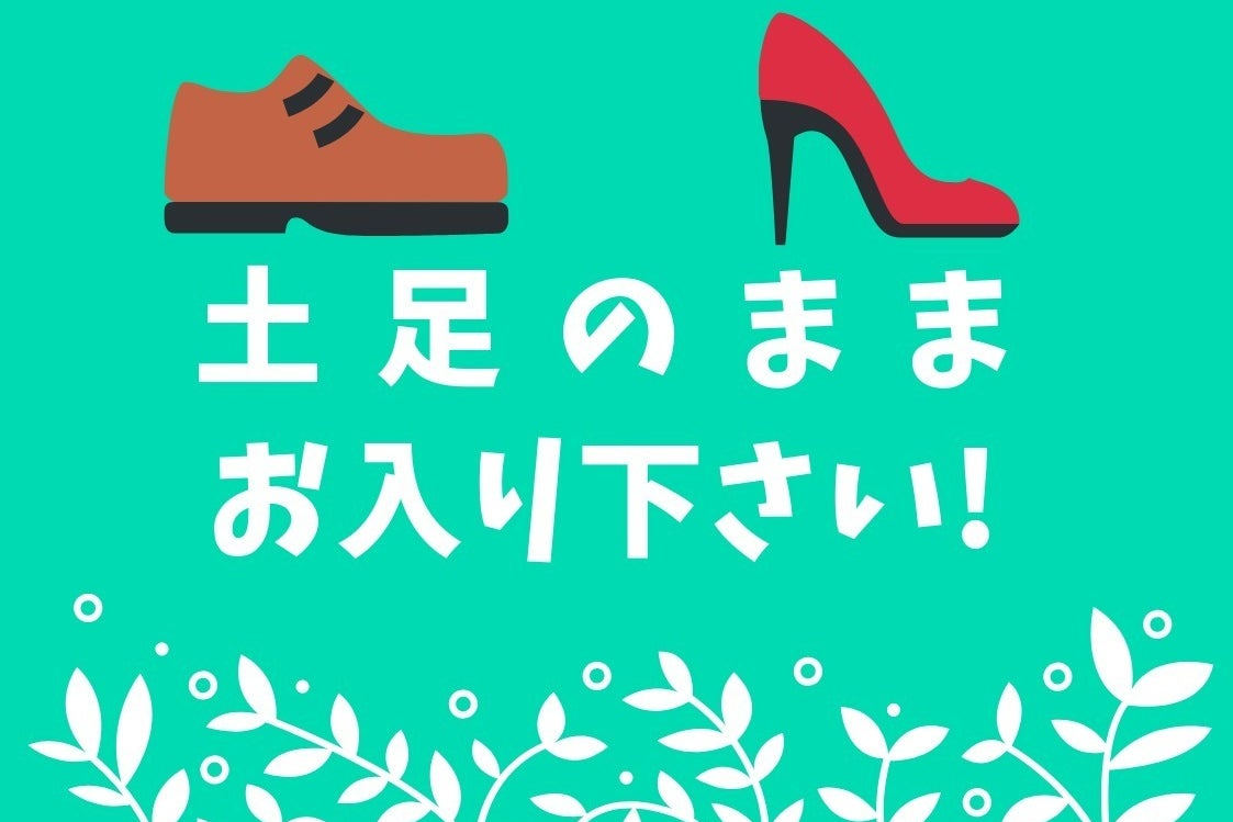 【オープン価格】神田駅3分、Wifi・プロジェクター・ホワイトボード・モニター無料「スペース・com/神田」 の写真