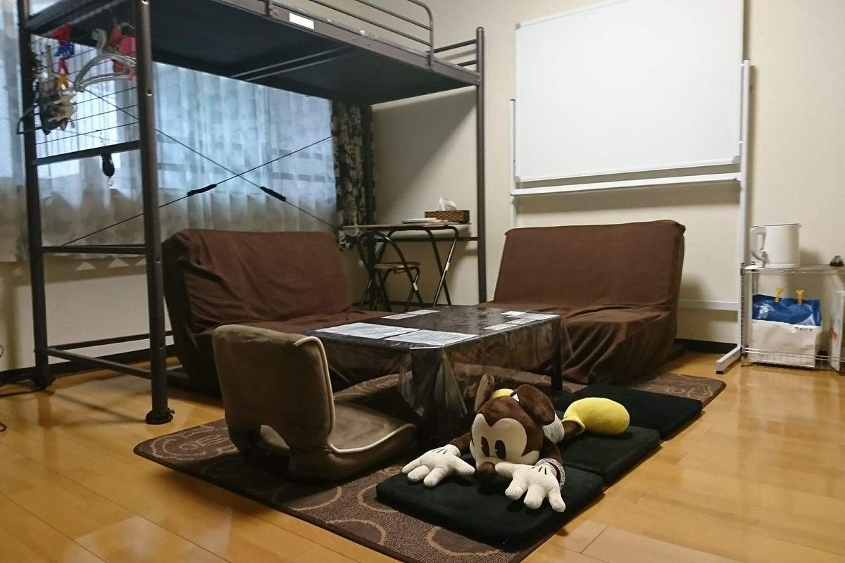 MyRoom横浜・平沼・高島町。7人以上は要予約前相談。茶の間会議、打合せ、女子会、鍋会、事務仕事、勉強場所などに。台所あり。 の写真