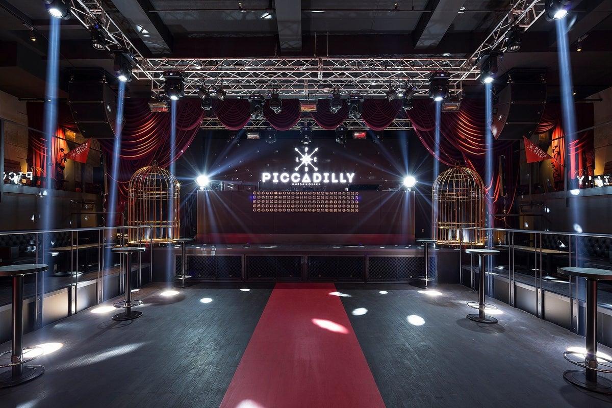 本格音響・照明設備が完備された収容キャパ地域最大スペース! の写真