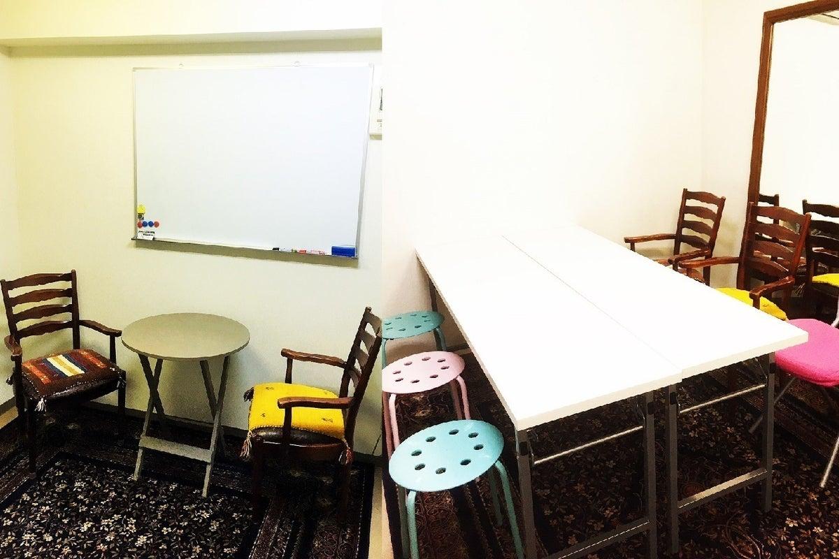 【中目黒駅徒歩5分】WI-FI 電源 ホワイトボード完備の個室!仮眠/作業/面談/商談/会議/レッスン の写真