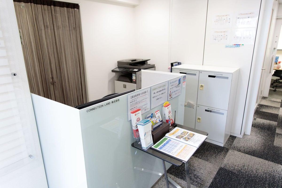 【6人会議室完全個室】赤坂見附駅徒歩 2分 Wi-Fi無料 安心の受付常駐!201号室 の写真