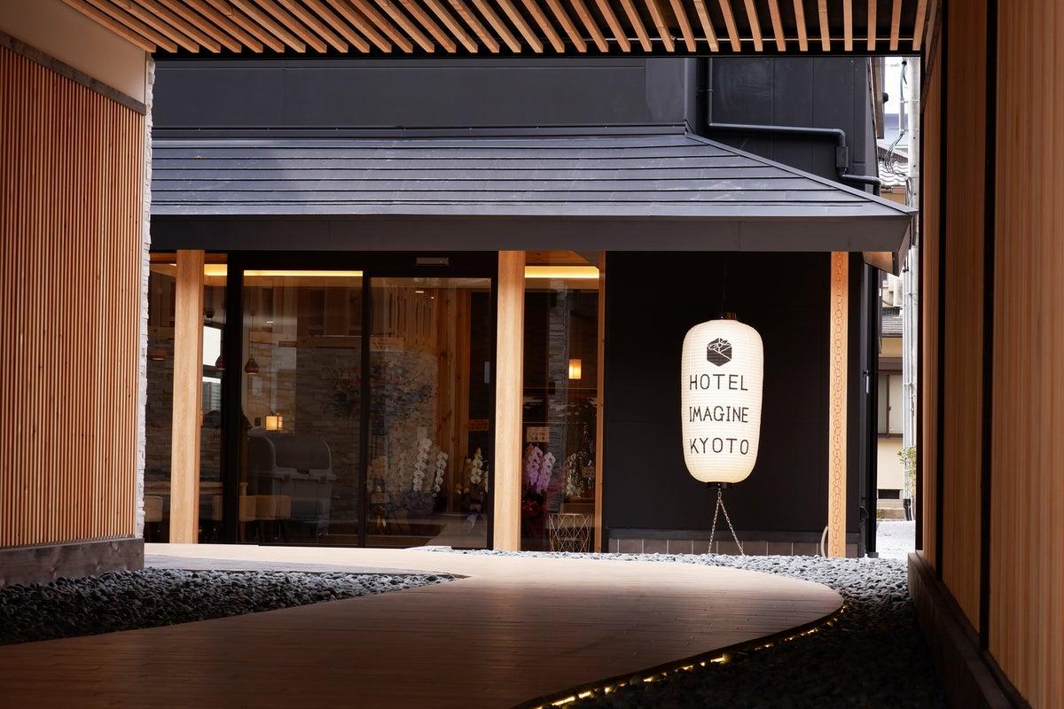 【京都駅徒歩6分】京都流別荘型ホテルのロビー利用 の写真