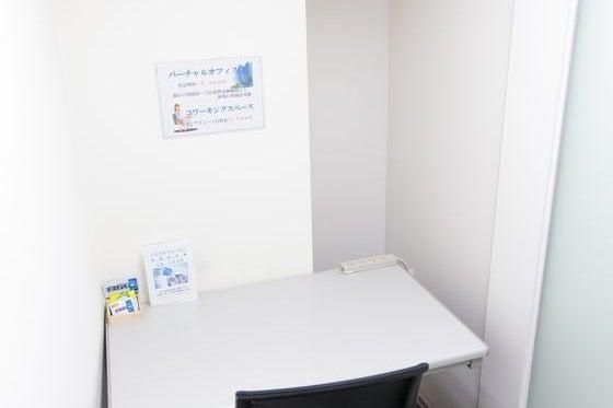 【駅チカ♪赤坂見附駅より徒歩2分】302号室◆完全個室貸デスク◆デスクワークや電話会議に の写真