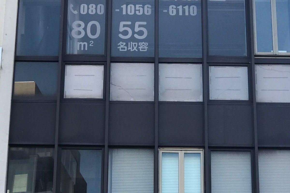 OPENSALE<天神中洲会議室>地域最安値!55名収容♪天神駅より徒歩4分♪マイク/wifi/プロジェクタ無料 の写真