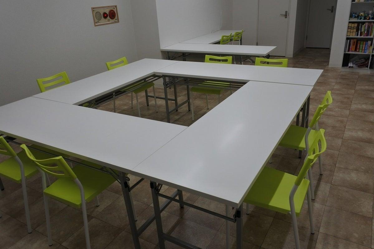 最大20名収容可能な広々スペース!充実設備で、会議・教室・イベント・ママ会などに活用できます! の写真
