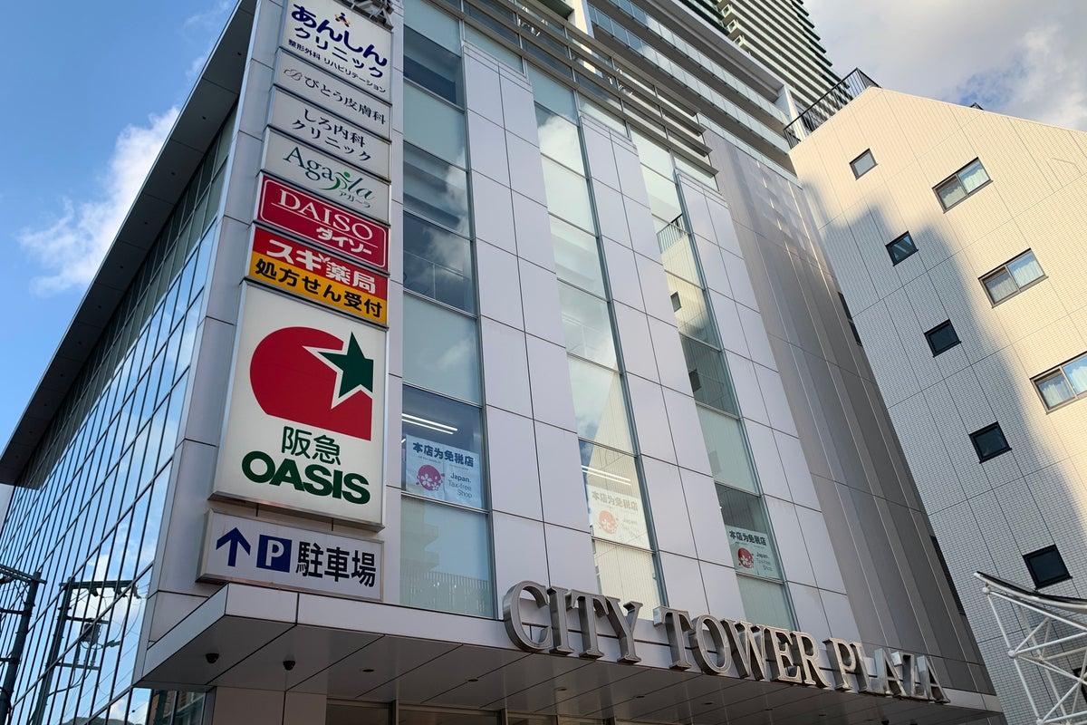 【LEUNI三宮】JR三ノ宮駅6分/高速光インターネット/テレワーク・会議・面接・物撮りなど!  の写真
