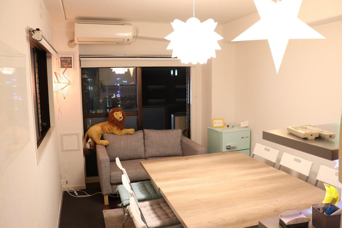 ポップ&リラックス!くつろぎ空間!ボドゲ・女子会・ママ会・オフ会・会議利用などに! の写真