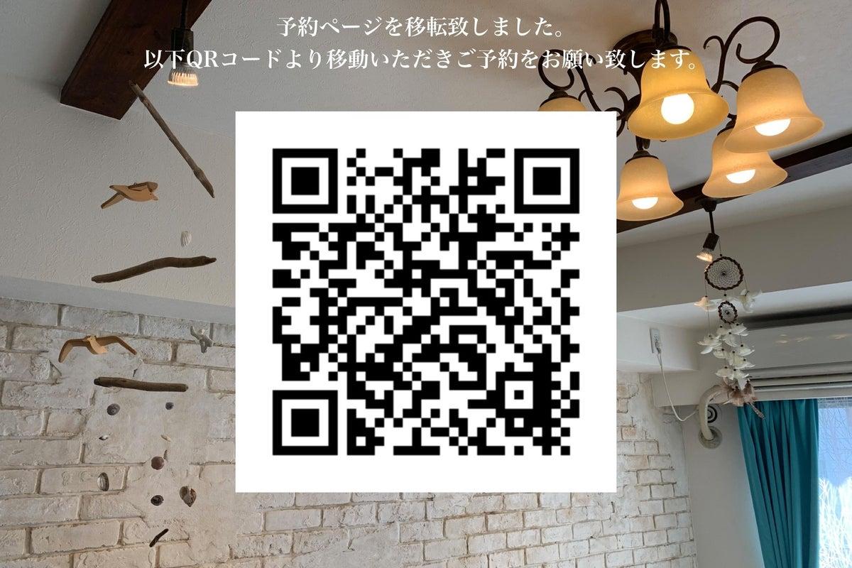 【新宿/大久保駅】リクライニングチェア/ダイニングテーブル完備!サロン/撮影/会議★8名 の写真