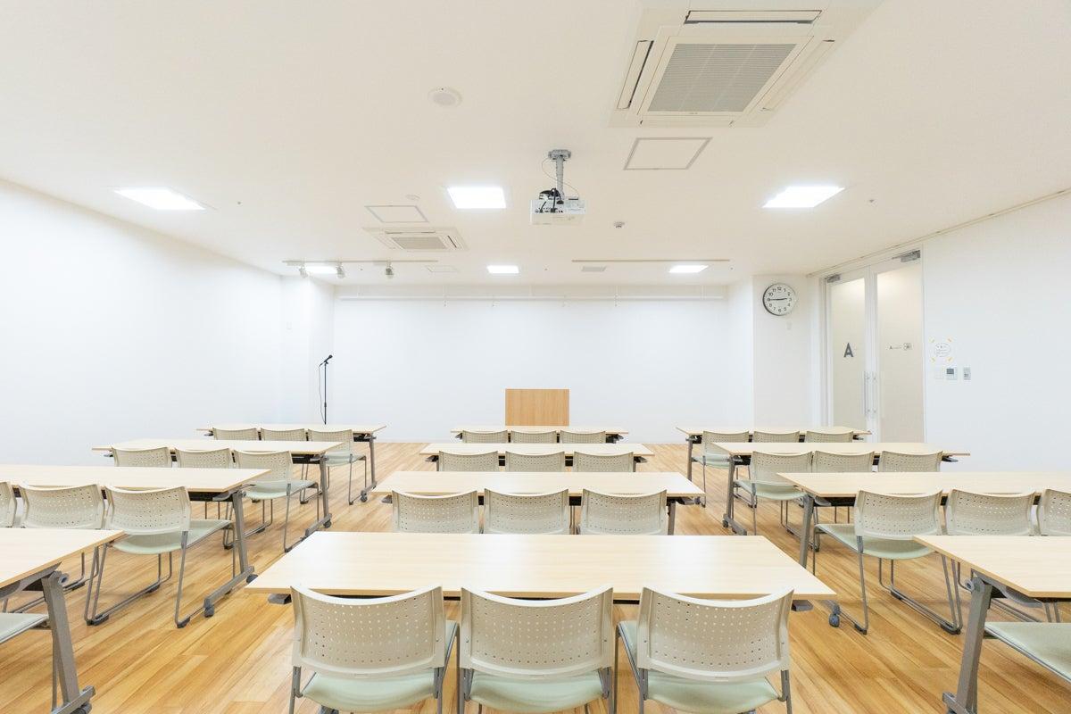 【定員45名】京阪枚方市駅直結!セミナーや会議、展示会、イベントに最適! の写真