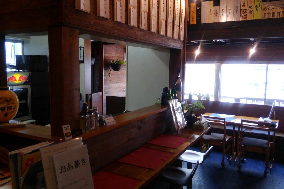 【本厚木駅より徒歩4分】隠れ家的雰囲気の日本酒専門店。各種パーティ・会議・撮影などに。 の写真