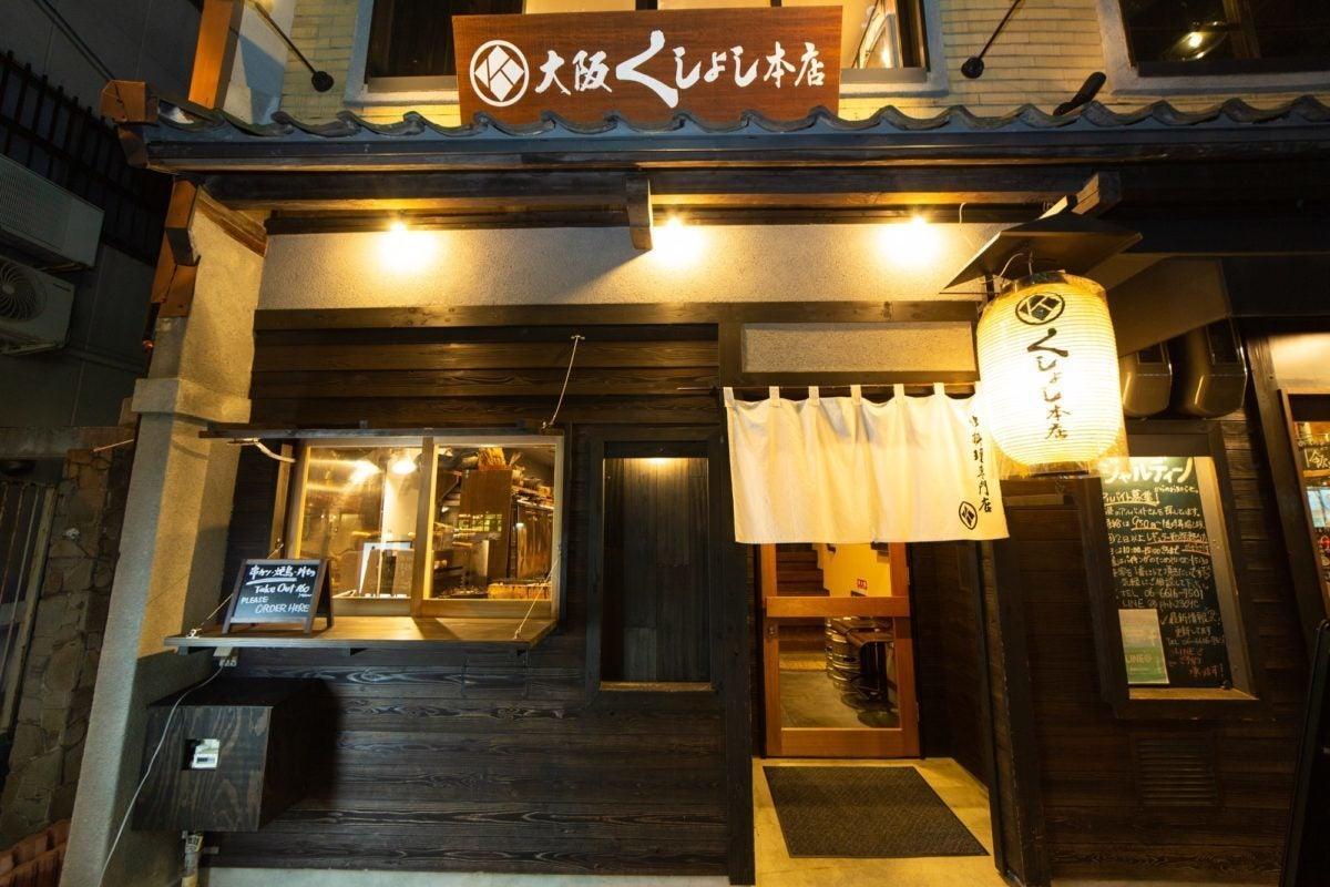 【西田辺駅徒歩4分】古民家風の造りで趣のあるスペース。展示会やスタジオ利用、ビジネスシーンでも活躍 の写真