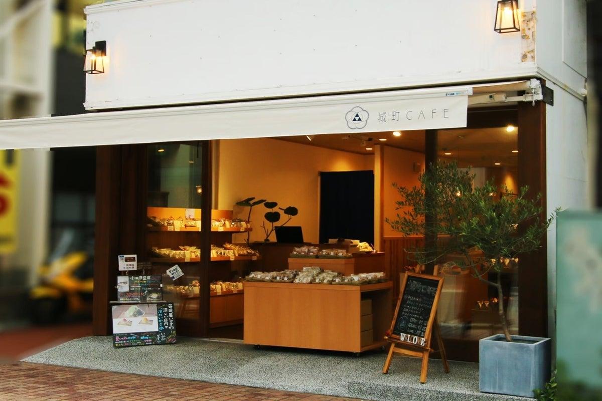 「城町CAFE」は1団体貸切限定でお使い頂けます。(緊急事態宣言中は利用時間を10時から19時の間とさせていただきます) の写真