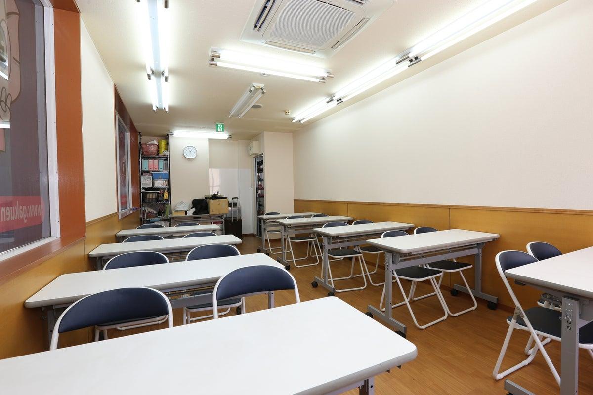 会議やセミナー、教室、イベントなど幅広くご利用いただけます。 の写真