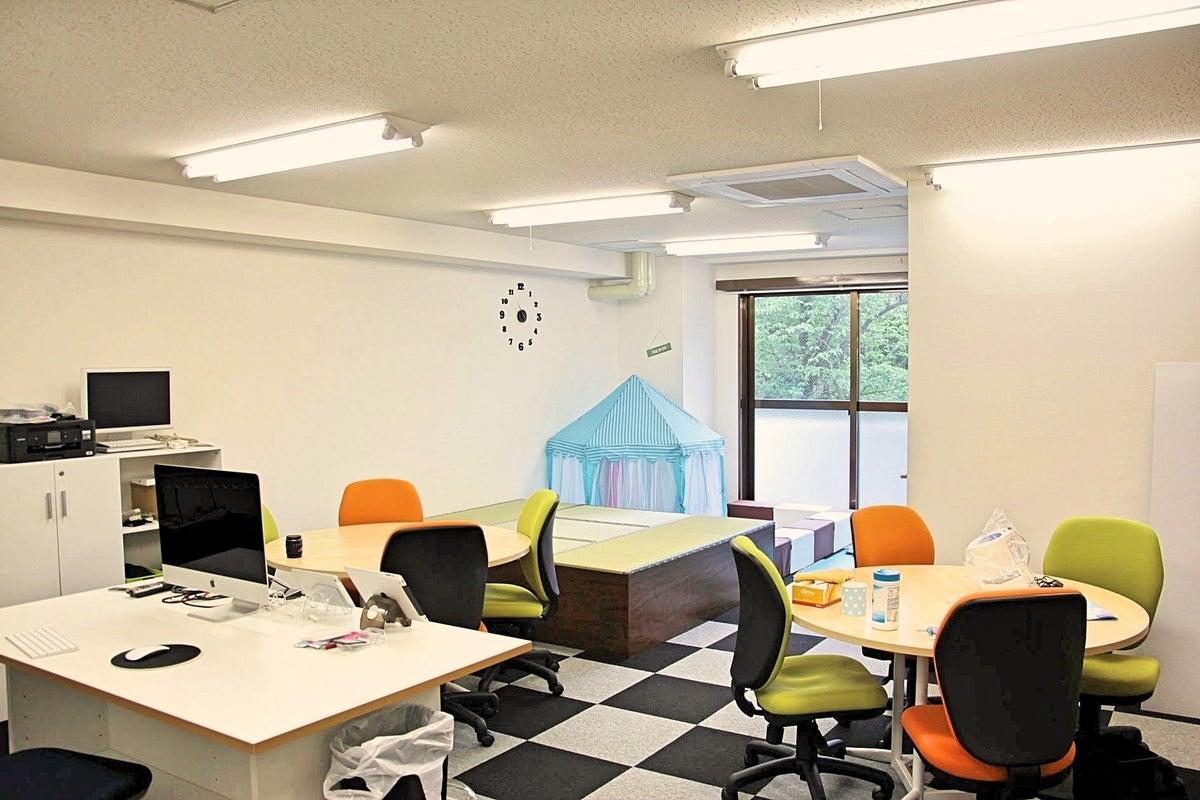 【綾瀬駅東口徒歩5分】キッズスペースあり♩ママ会/女子会/会議/打ち合わせに!レトロな畳スペース付きの多目的スペース の写真