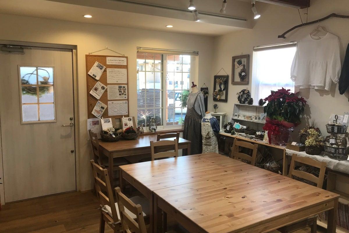 ワークショップ向きレンタルスペース 飲食店及び菓子製造営業許可済、 の写真