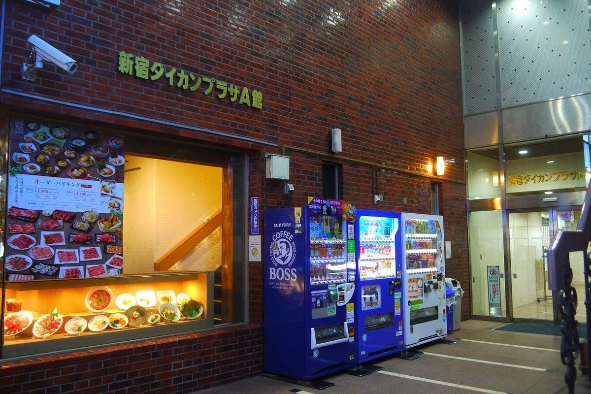 【新宿駅3分】9名程度のセミナーに最適/WIFI・プロジェクター・テレビ・BRプレイヤー無料/換気可能!<スペースナッツ新宿> の写真