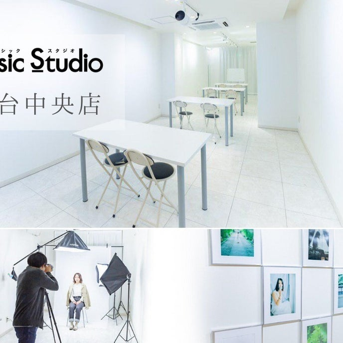 BasicStudio仙台中央店は、少人数の会議やお打ち合わせのみならず、常設の撮影機材を使用した撮影会、写真や絵画の展示会、ポップアップショップやワークショップにも最適です。