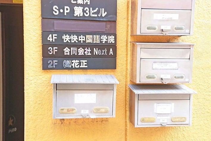 【神田駅2分! 】完全個室/wi-fiホワイトボードプロジェクター/安くてゆったり使えるシェアスペース の写真