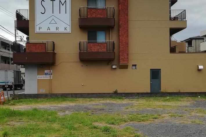 駐車場付 キッチン付 エクササイズスペース 鏡あり 撮影会 会議等にも の写真