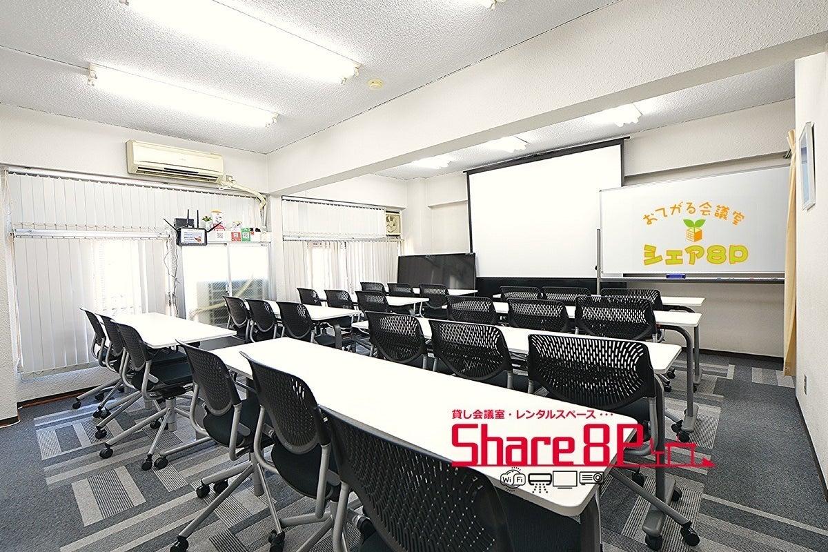 Share8P『ランダム』NTT光 60inchTV 大型スクリーン+エプソンプロジェクター テレワーク応援プランあり NTT光 の写真
