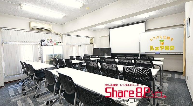 Share8P『ランダム』NTT光 60inchTV 大型スクリーン+エプソンプロジェクター テレワーク応援プランあり