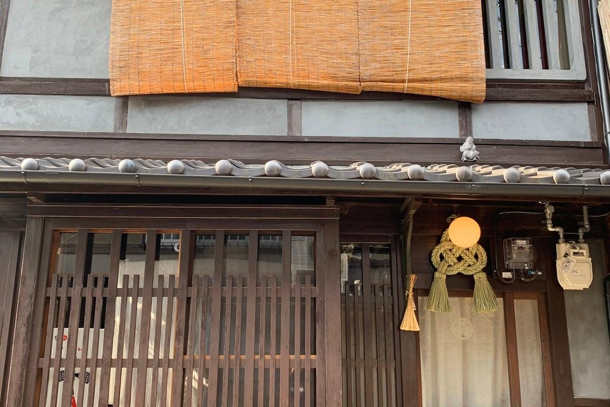 リノベ済み京町家 パーティ、撮影、コスプレ、料理教室、ママ会、会議、教室利用などに! の写真
