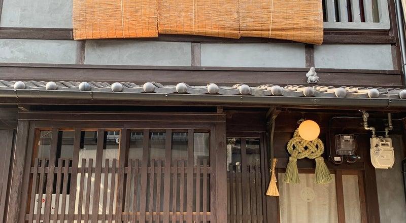 リノベ済み京町家 パーティ、撮影、コスプレ、料理教室、ママ会、会議、教室利用などに!