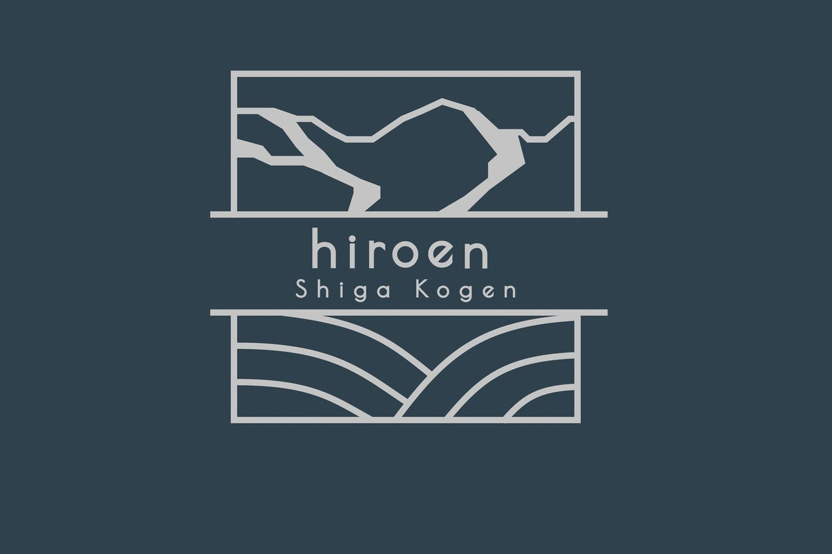 【志賀高原】日本で一番星に近いレンタルスペース-hiroen- の写真