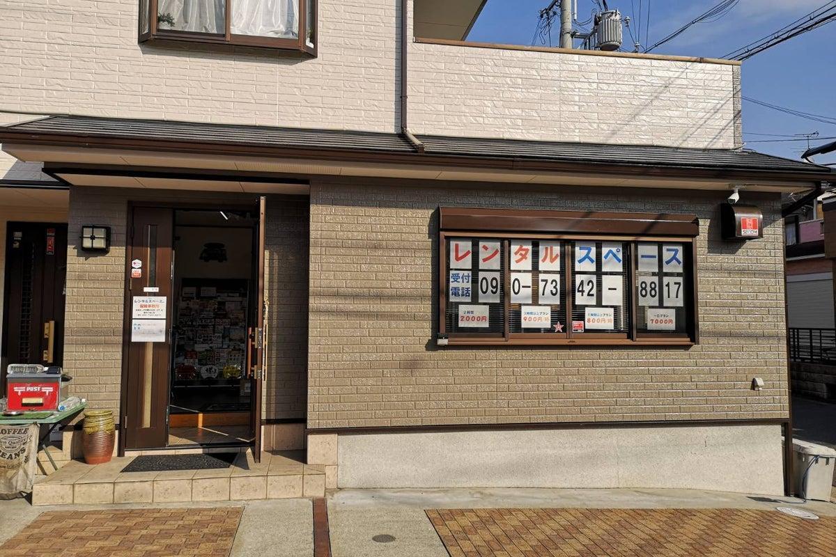 レンタルスペース泉北(堺市中区深阪)貸し教室など多目的にご利用下さい の写真