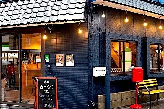 一軒家のおしゃれリノベカフェスペース!キッチン付き/商店街内/駅近/ペット可能/練馬/石神井公園 の写真