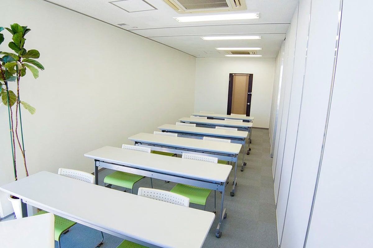 【吉祥寺駅徒歩5分】halooSPACE at 吉祥寺 中会議室 の写真