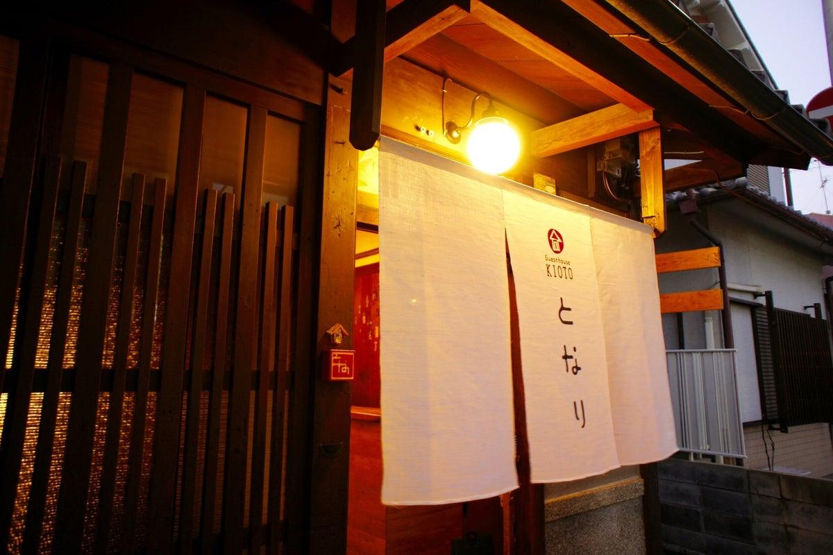 築90年の京町家でゆったりリモートワーク!コスプレや着物の撮影にも最適!! の写真