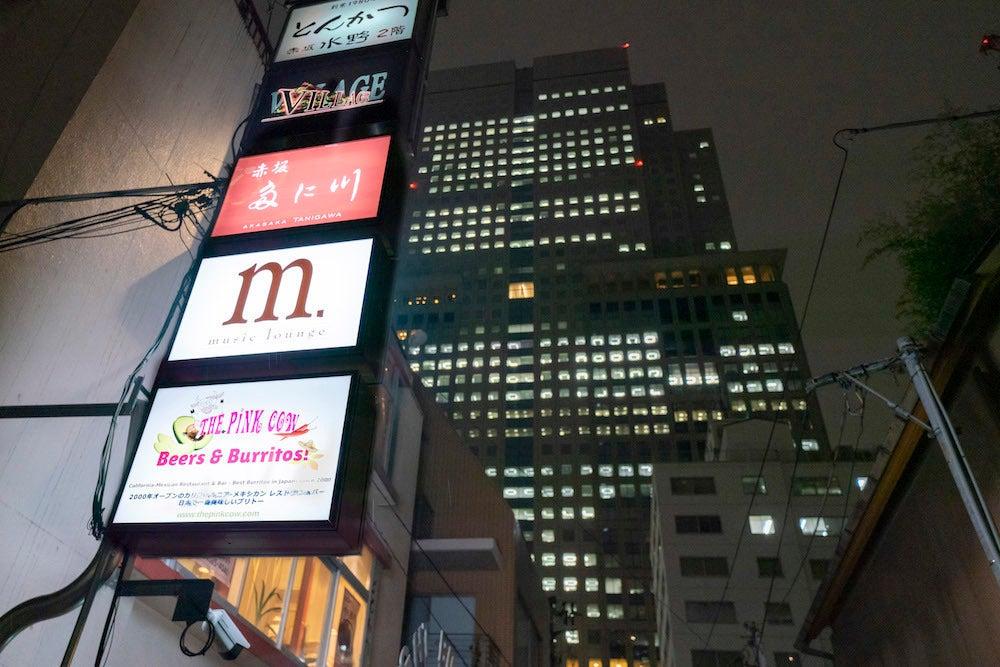 赤坂のミュージックラウンジを貸切で提供します!土日並びに平日昼間にて。 の写真